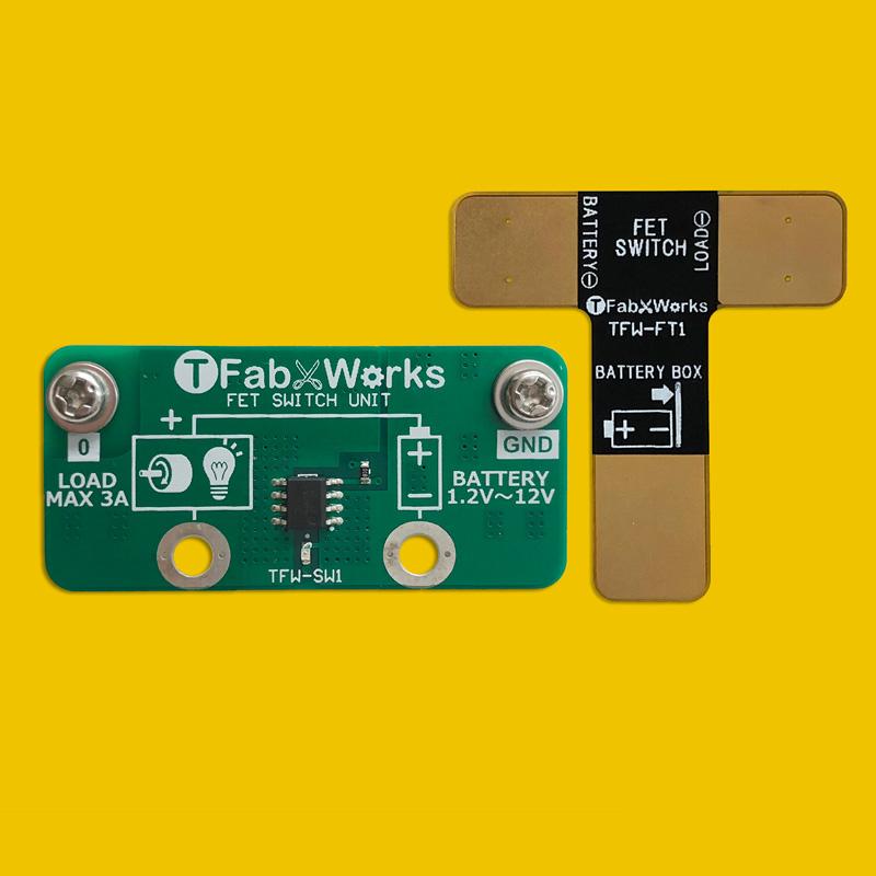 micro:bit用ワンタッチ制御スイッチ