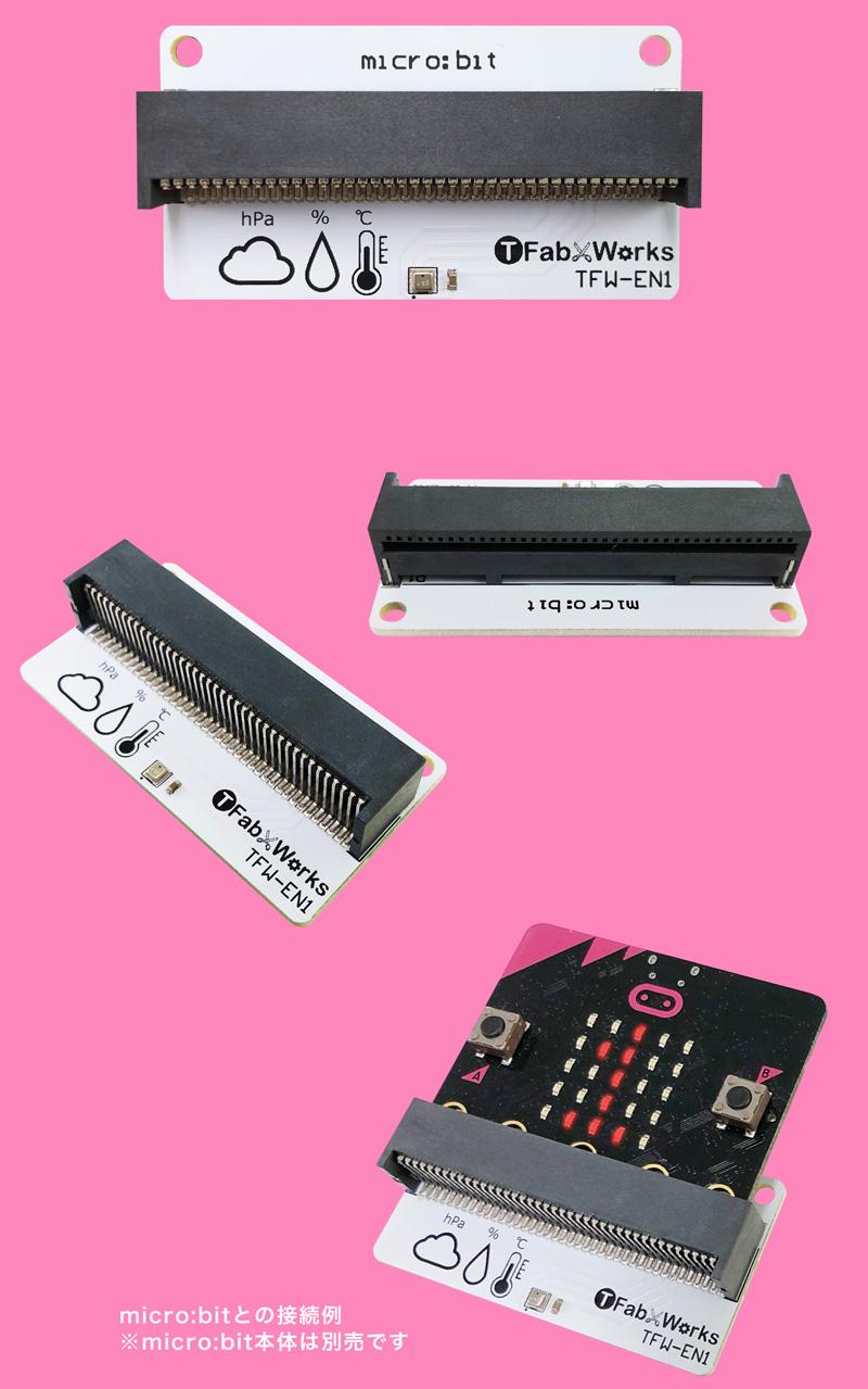 micro:bit用温度・湿度・気圧センサー