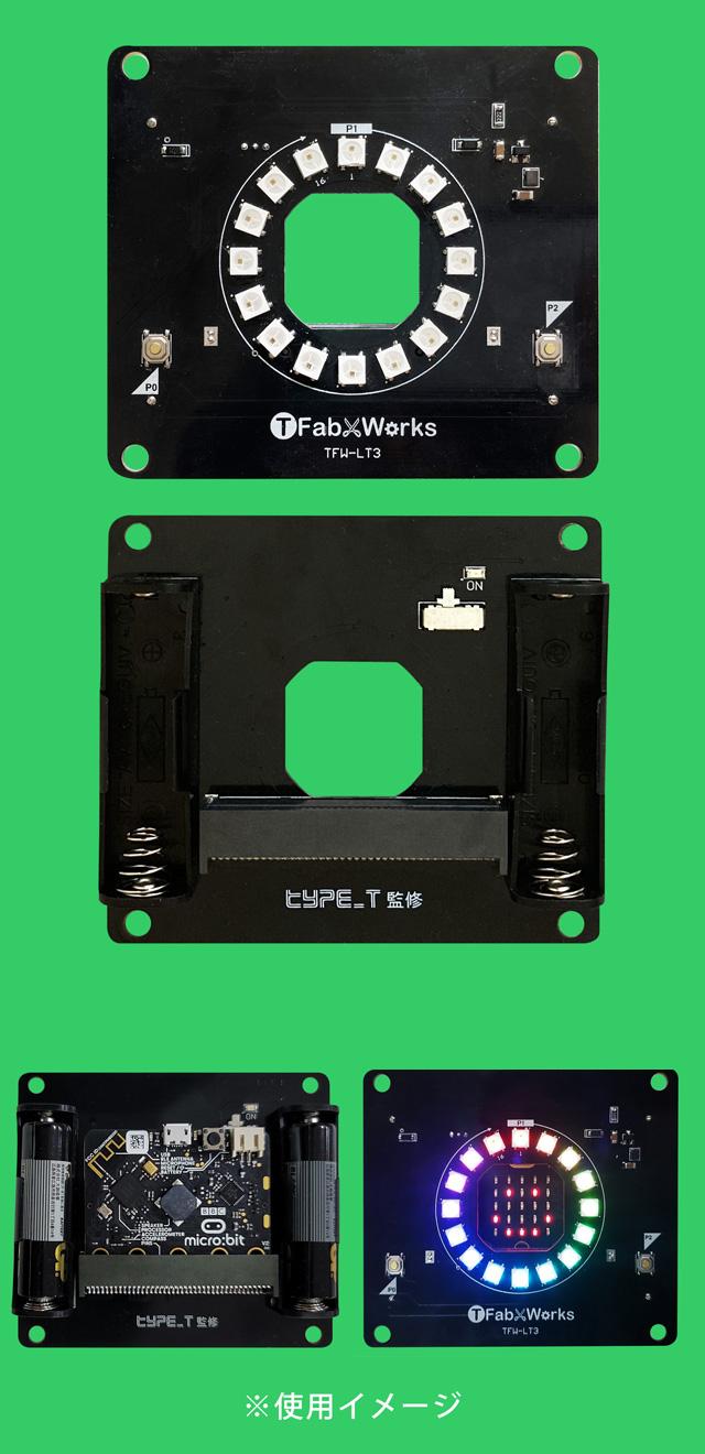 イルミネーションボード(操作ボタン・電池ボックス付き)
