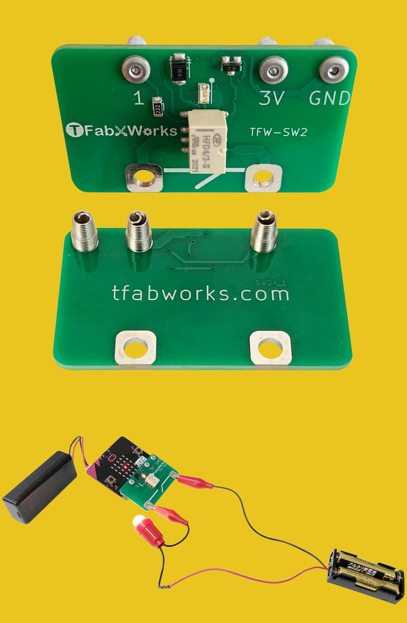 micro:bit用プログラム制御スイッチ(電磁石版)