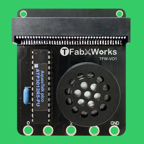micro:bit用音声合成ユニット