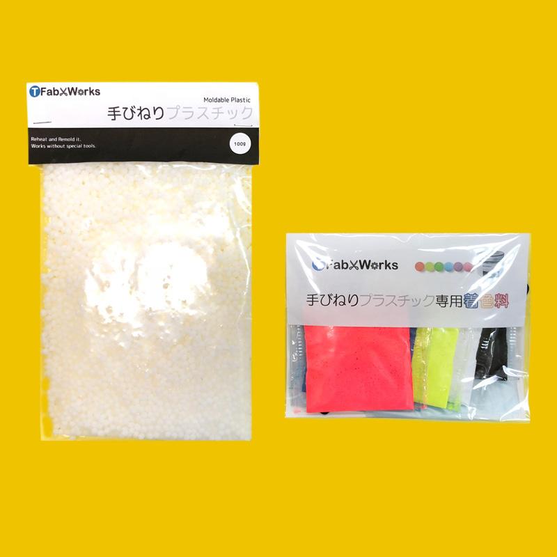 手びねりプラスチック100g+専用着色料セット