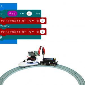 TFW-FT1を使った既製品の制御